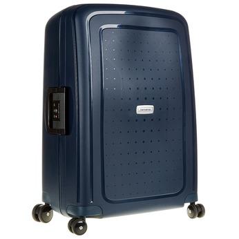Kvalitní skořepinový kufr samsonite, modrá, 960-9322 - 13