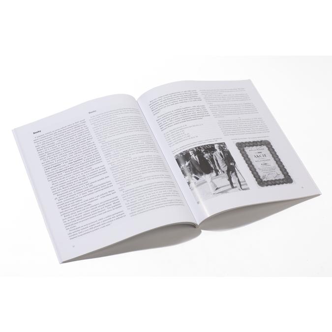 Člověk a práce – z ekonomických principů a vizí Tomáše Bati bata, 900-0995 - 26