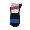 Pánské outdoorové ponožky bellinda, fialová, 919-9408 - 13