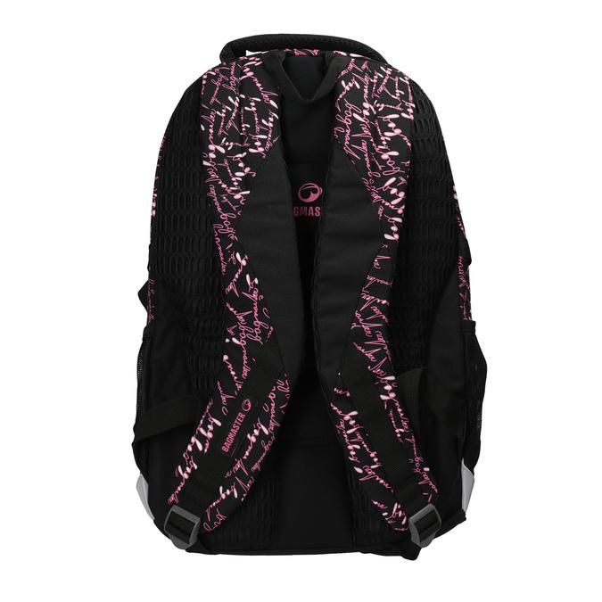 Školní batoh s potiskem bagmaster, černá, 969-6602 - 26