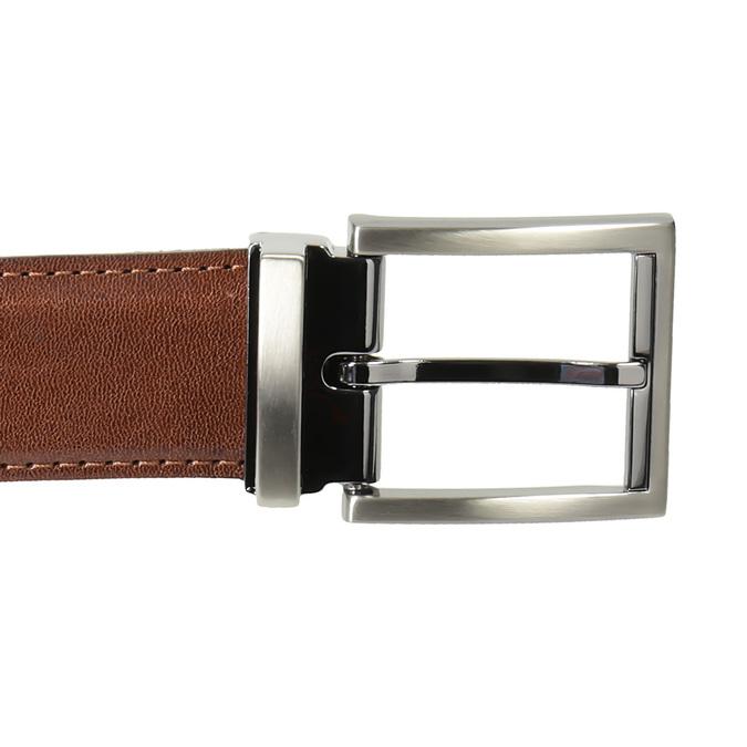 Dárkové balení kožený opasek a peněženka bata, hnědá, 954-4200 - 17