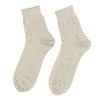 Vysoké dámské ponožky béžové matex, béžová, 919-8216 - 26