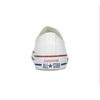 Dámské bílé tenisky s gumovou špičkou converse, bílá, 589-1279 - 15