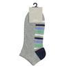 Kotníkové ponožky šedé s pruhy bata, šedá, 919-2803 - 13