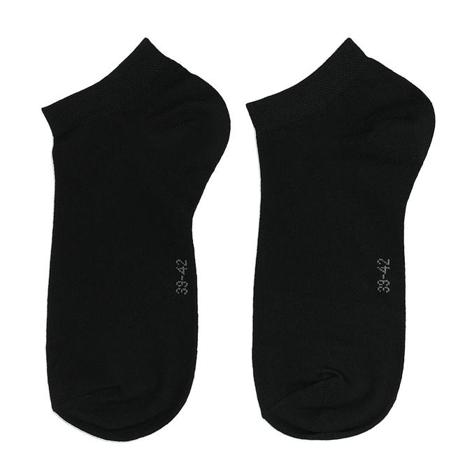 Dámské kotníčkové bavlněné ponožky bellinda, černá, 919-6719 - 26