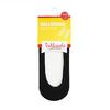 Ponožky do balerín černé bellinda, černá, 919-6726 - 13